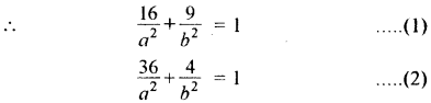 RBSE Solutions for Class 11 Maths Chapter 12 शांकव परिच्छेद Ex 12.5