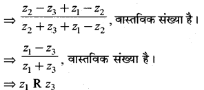 RBSE Solutions for Class 11 Maths Chapter 2 सम्बन्ध एवं फलन Ex 2.2