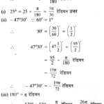 RBSE Solutions for Class 11 Maths Chapter 3 त्रिकोणमितीय फलन Ex 3.1