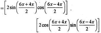 RBSE Solutions for Class 11 Maths Chapter 3 त्रिकोणमितीय फलन Ex 3.3