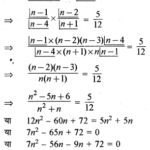 RBSE Solutions for Class 11 Maths Chapter 6 क्रमचय तथा संचय Ex 6.1