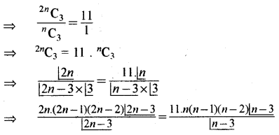 RBSE Solutions for Class 11 Maths Chapter 6 क्रमचय तथा संचय Ex 6.2