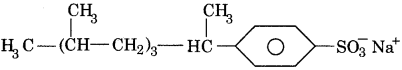 RBSE Solutions for Class 12 Chemistry Chapter 17 Chemistry in Daily Life image 3