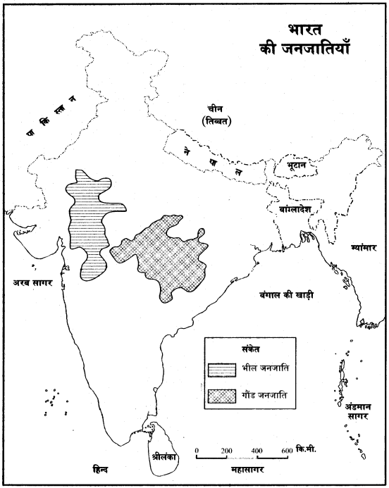 RBSE Solutions for Class 12 Geography Chapter 2 विश्व की प्रमुख जनजातियाँ img-3