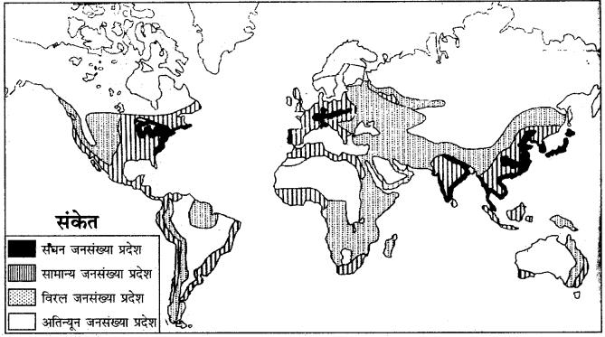 RBSE Solutions for Class 12 Geography Chapter 3 जनसंख्या: वितरण, घनत्व एवं वृद्धि img-7