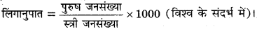 RBSE Solutions for Class 12 Geography Chapter 4 विश्व: जनसंख्या संरचना