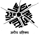 RBSE Solutions for Class 12 Geography Chapter 6 विश्व: मानव अधिवास img-4