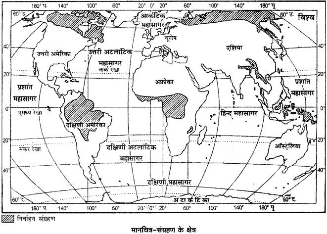 RBSE Solutions for Class 12 Geography Chapter 7 मानव व्यवसाय: प्रमुख प्रकार img-2