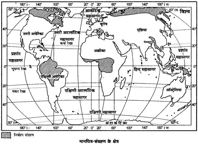 RBSE Solutions for Class 12 Geography Chapter 8 प्राथमिक व्यवसाय img-2