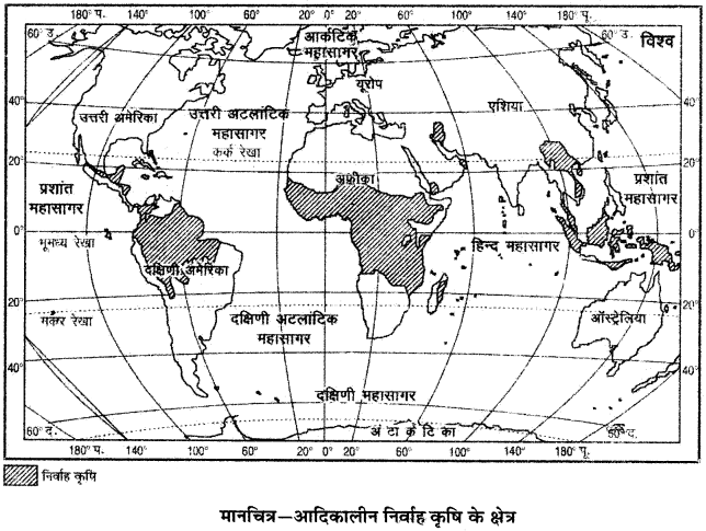 RBSE Solutions for Class 12 Geography Chapter 8 प्राथमिक व्यवसाय img-6