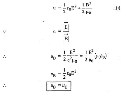 RBSE Solutions for Class 12 Physics Chapter 17 विद्युत चुम्बकीय तरंगें, संचार एवं समकालीन भौतिकी lo Q 1.6