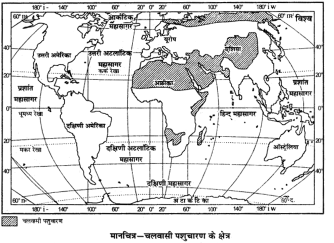 RBSE Solutions for Class 12 Geography Chapter 8 प्राथमिक व्यवसाय img-3