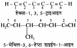 RBSE Solutions for Class 11 Chemistry Chapter 12 कार्बनिक रसायन: कुछ मूल सिद्धान्त और तकनीकें img 153