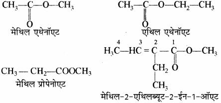 RBSE Solutions for Class 11 Chemistry Chapter 12 कार्बनिक रसायन: कुछ मूल सिद्धान्त और तकनीकें img 168