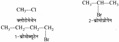 RBSE Solutions for Class 11 Chemistry Chapter 12 कार्बनिक रसायन: कुछ मूल सिद्धान्त और तकनीकें img 183