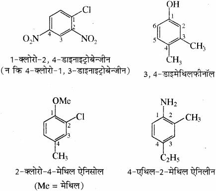 RBSE Solutions for Class 11 Chemistry Chapter 12 कार्बनिक रसायन: कुछ मूल सिद्धान्त और तकनीकें img 195