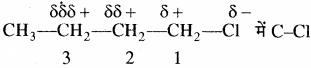 RBSE Solutions for Class 11 Chemistry Chapter 12 कार्बनिक रसायन: कुछ मूल सिद्धान्त और तकनीकें img 36