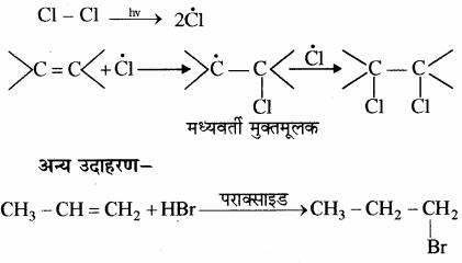RBSE Solutions for Class 11 Chemistry Chapter 12 कार्बनिक रसायन: कुछ मूल सिद्धान्त और तकनीकें img 81