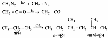 RBSE Solutions for Class 11 Chemistry Chapter 13 हाइड्रोकार्बन img 99