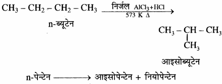 RBSE Solutions for Class 11 Chemistry Chapter 13 हाइड्रोकार्बन img 100