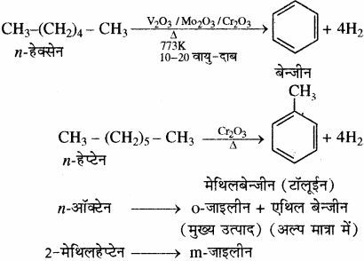 RBSE Solutions for Class 11 Chemistry Chapter 13 हाइड्रोकार्बन img 103