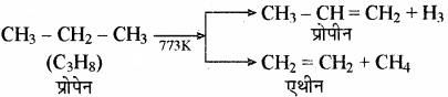 RBSE Solutions for Class 11 Chemistry Chapter 13 हाइड्रोकार्बन img 104