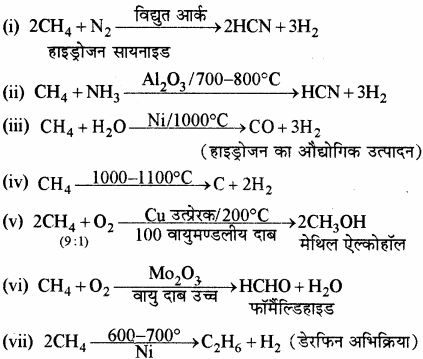RBSE Solutions for Class 11 Chemistry Chapter 13 हाइड्रोकार्बन img 111