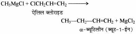 RBSE Solutions for Class 11 Chemistry Chapter 13 हाइड्रोकार्बन img 12