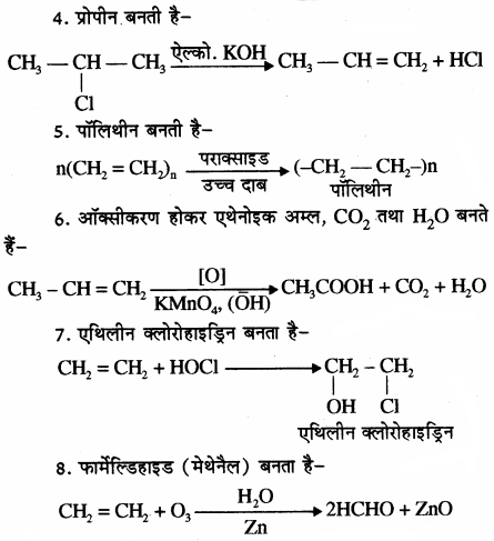 RBSE Solutions for Class 11 Chemistry Chapter 13 हाइड्रोकार्बन img 20