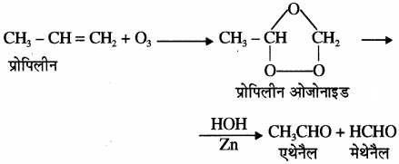 RBSE Solutions for Class 11 Chemistry Chapter 13 हाइड्रोकार्बन img 26