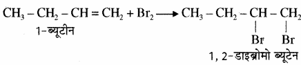 RBSE Solutions for Class 11 Chemistry Chapter 13 हाइड्रोकार्बन img 30