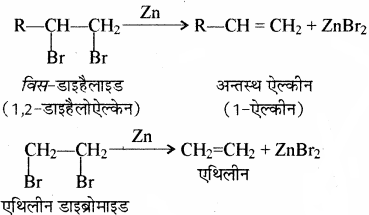 RBSE Solutions for Class 11 Chemistry Chapter 13 हाइड्रोकार्बन img 5