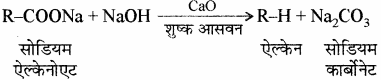 RBSE Solutions for Class 11 Chemistry Chapter 13 हाइड्रोकार्बन img 57