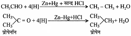 RBSE Solutions for Class 11 Chemistry Chapter 13 हाइड्रोकार्बन img 65