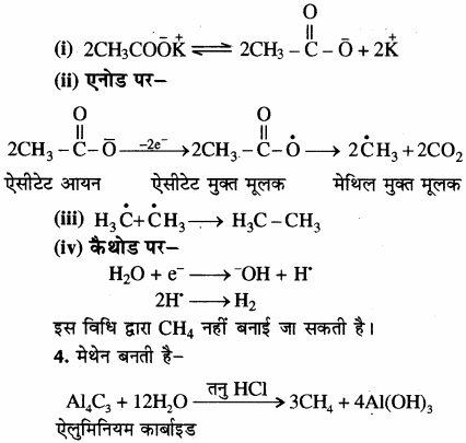 RBSE Solutions for Class 11 Chemistry Chapter 13 हाइड्रोकार्बन img 115