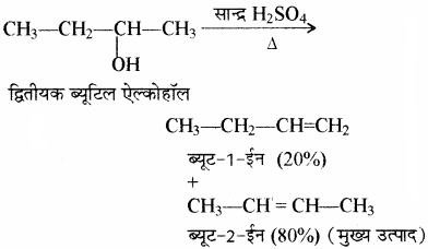 RBSE Solutions for Class 11 Chemistry Chapter 13 हाइड्रोकार्बन img 8