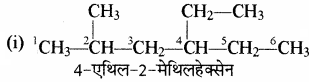 RBSE Solutions for Class 11 Chemistry Chapter 13 हाइड्रोकार्बन img 76