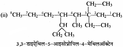 RBSE Solutions for Class 11 Chemistry Chapter 13 हाइड्रोकार्बन img 77