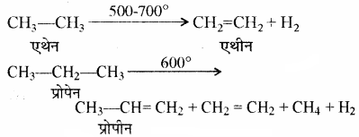 RBSE Solutions for Class 11 Chemistry Chapter 13 हाइड्रोकार्बन img 9