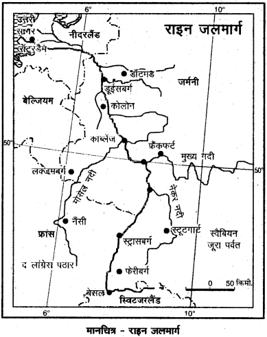 RBSE Solutions for Class 12 Geography Chapter 10 विश्व: परिवहन एवं संचार img-12