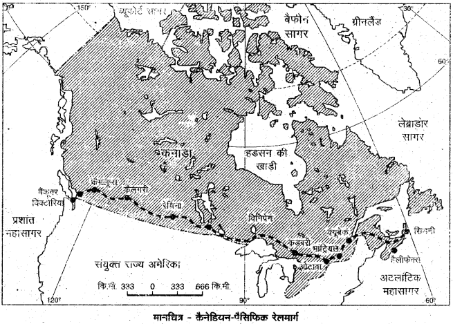 RBSE Solutions for Class 12 Geography Chapter 10 विश्व: परिवहन एवं संचार img-4