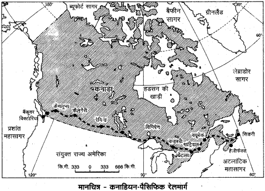 RBSE Solutions for Class 12 Geography Chapter 10 विश्व: परिवहन एवं संचार img-9