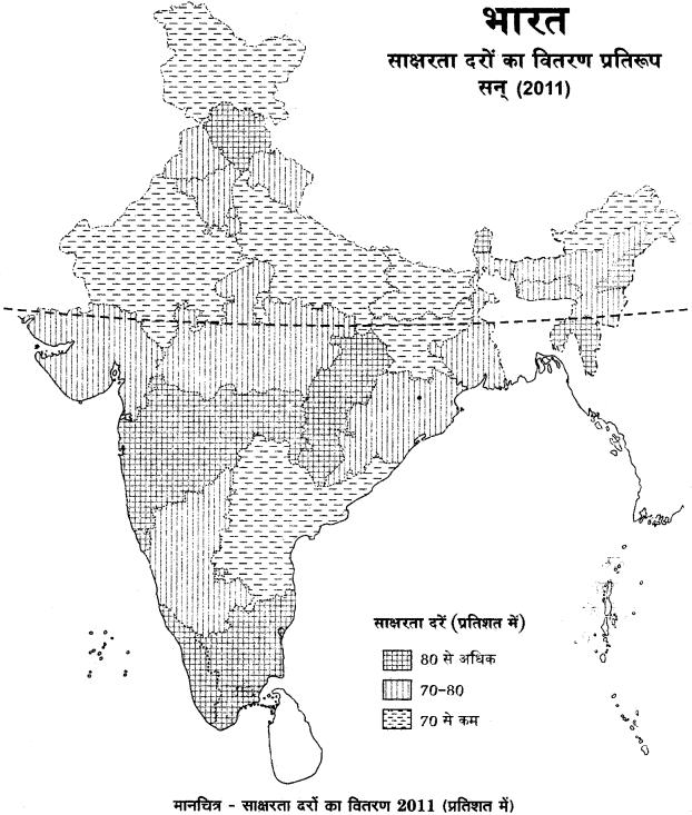 RBSE Solutions for Class 12 Geography Chapter 14 भारत: जनसंख्या संरचना img-3