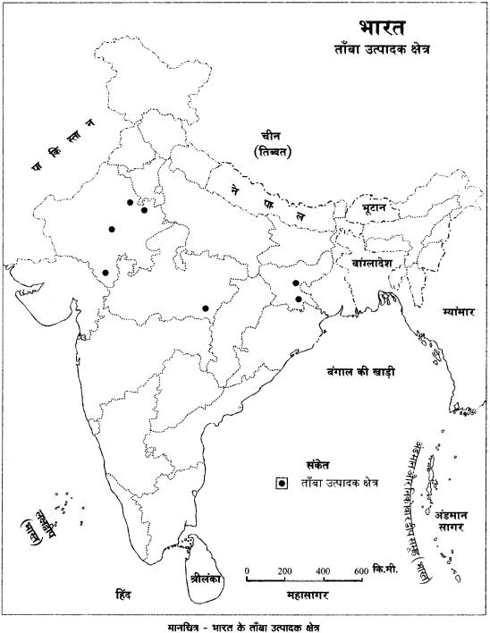 RBSE Solutions for Class 12 Geography Chapter 16 जैविक एवं अजैविक संसाधन img-11