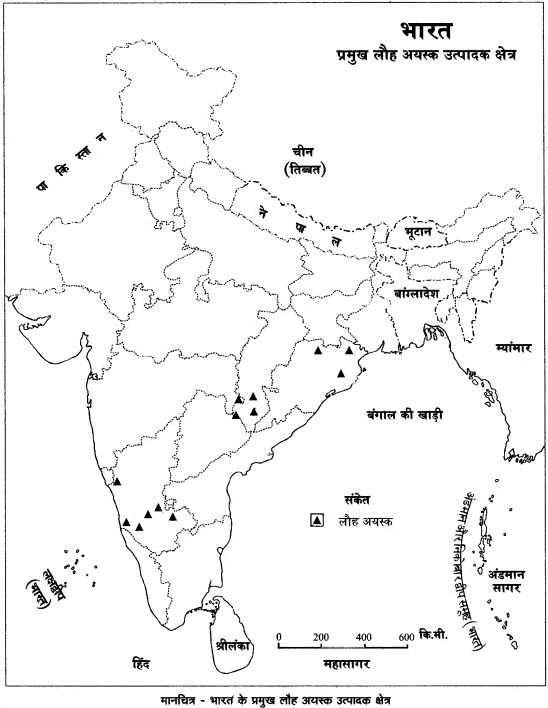 RBSE Solutions for Class 12 Geography Chapter 16 जैविक एवं अजैविक संसाधन img-5