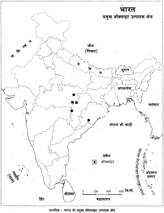 RBSE Solutions for Class 12 Geography Chapter 16 जैविक एवं अजैविक संसाधन img-6