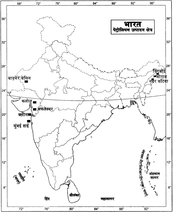 RBSE Solutions for Class 12 Geography Chapter 17 ऊर्जा संसाधन img-4