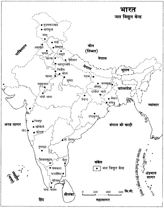 RBSE Solutions for Class 12 Geography Chapter 17 ऊर्जा संसाधन img-6