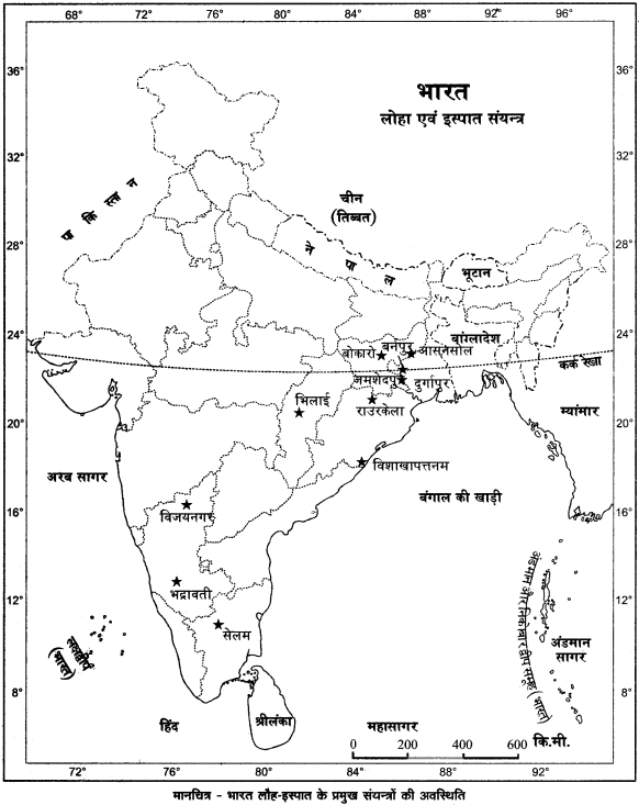 RBSE Solutions for Class 12 Geography Chapter 19 उद्योग img-1