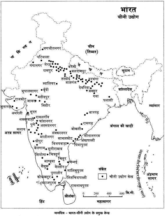 RBSE Solutions for Class 12 Geography Chapter 19 उद्योग img-10